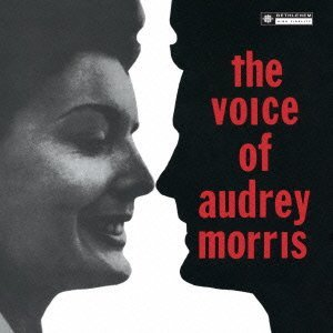 the voice of audrey morris.jpg