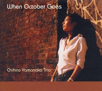 when october goes yamanaka chihiro.jpg